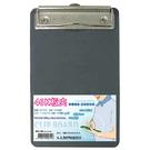 【W.I.P】40K板夾 (小) EP-040 (50個) (板夾/文書夾/檔案夾)