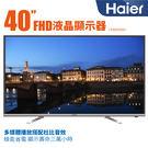 Haier 海爾 40吋 Full HD...
