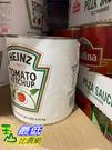 [COSCO代購] C51290 HEINZ KETCHUP 3.23KG蕃茄醬