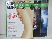【書寶二手書T5/雜誌期刊_DTE】科學人_97~99期間_共3本合售_人類為何赤裸?