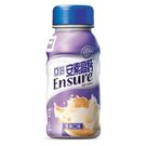 ★豐富骨質營養素:鈣、維生素D、K、鎂等  ★1.8:1優質鈣磷比, 好吸收 ★奶素可用