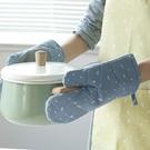 微波爐防燙手套2只隔熱防熱家用耐高溫廚房烘焙烤箱專用手套布藝 【端午節特惠】