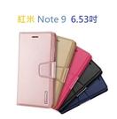 【Hanman 仿羊皮】紅米 Note 9 6.53吋 斜立 支架 皮套 翻頁式