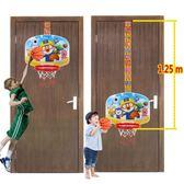 籃球架兒童籃球架免打孔室內掛式家用投籃框寶寶可升降3歲以上男孩玩具   color shopYYP