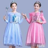 公主裙女小女孩洋氣秋冬裝女童禮服長袖女童洋裝兒童連身裙 LR14399【優品良鋪】