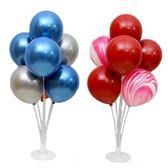 新年好禮 創意婚禮派對生日裝飾桌飄氣球套餐裝飾布置氣球桌飄臺面擺臺用品