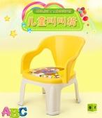 出口兒童椅子寶寶叫叫椅靠背椅加厚幼兒園塑料餐椅家用卡通小凳子