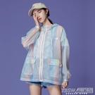 防曬衣服女長袖2021年夏季新款薄款百搭開衫寬松防紫外線透氣外套 『新佰數位屋』