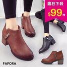 短靴‧特惠99元時尚中跟踝靴【K126】...