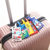 【超取299免運】PVC軟膠行李箱綁帶吊牌 行李吊牌 行李標籤