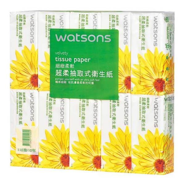 Watsons 抽取式衛生紙110抽10包入【屈臣氏】