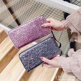 2018新款女士錢包長款韓版拉鍊  多功能手機包手拿包零錢包小卡包潮-Ifashion