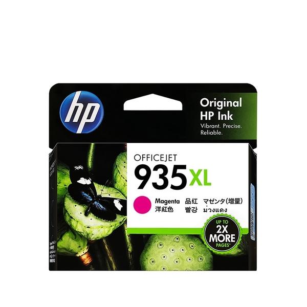 原廠墨水匣 HP 紅色高容量 NO.935XL / C2P25AA / C2P25 /適用 HP OfficeJet Pro 6830/6835