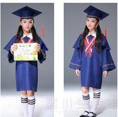 禮服兒童博士服裝男女孩演出舞蹈中小學生畢業照學士禮服帽新款幼兒園 晴川生活館