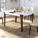 【森可家居】安士姆5尺拉合餐桌 8HY464-03