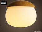 INPHIC- 北歐現代簡約日式餐廳臥室兒童房個性創意單頭木紋堅果吊燈-C款_S197C