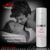情趣用品-【魔法之夜】 Natine-Magic頂級奢華慾望情趣提升露18ml