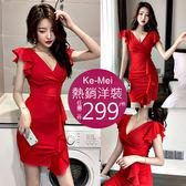 克妹Ke-Mei【AT53741】KOREA氣質名媛小荷葉袖V領連身洋裝