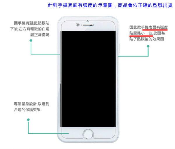 HTC U12+ / U12 Plus 9H 抗指紋玻璃保護貼 疏水疏油 防刮防爆裂 螢幕保護貼 玻璃保護貼 保護貼