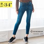 鉛筆褲--時尚個性舒適貓鬚刷痕印染盾型口袋顯瘦牛仔小直筒褲(藍M-3L)-C106眼圈熊中大尺碼