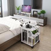 家用懶人電腦桌子簡約可行動辦公桌升降筆記本床上用床邊書桌igo 茱莉亞嚴選