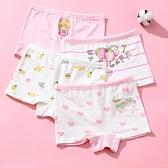 兒童內褲女童純棉平角2女寶寶3歲女孩小孩嬰兒四角短褲小童不夾PP 幸福第一站