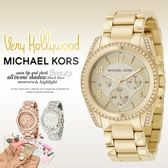 【人文行旅】Michael Kors | MK5166 美式奢華休閒腕錶