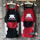 圍裙 家用可擦手背帶圍裙防水防油女廚房定制logo可愛做飯時尚男工作服
