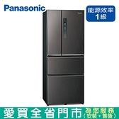 Panasonic 國際500L 四門變頻冰箱NR D501XV V 含配送 ~愛買~