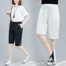 棉麻五分褲女夏季文藝大碼鬆緊腰顯瘦休閒褲寬鬆百搭闊腿褲薄 交換禮物