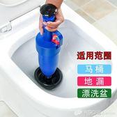 通馬桶疏通器疏通下水道管道工具通廁所堵塞頭髮清理神器家用廚房 igo檸檬衣捨