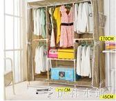 簡易衣櫃實木簡約現代2門布衣櫃經濟型臥室成人組裝雙人櫃子布藝igo     伊鞋本鋪