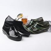 秋冬短筒水鞋男防滑耐磨低筒雨雪靴厚軟底耐酸堿雨鞋廚房工作鞋膠鞋 【快速出貨】
