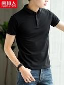 短袖T恤男翻領2020夏季新款保羅衣服男士polo衫潮流有領半袖體恤 黛尼時尚精品