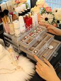 少女心亞克力首飾盒簡約飾品耳環口紅格收納盒子手表耳釘整理托盤