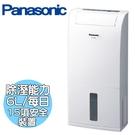Panasonic國際牌6公升/日除濕機F-Y12EB