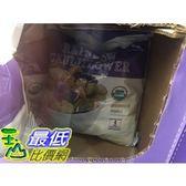 [COSCO代購] W1019426 Path Of Life 有機冷凍花椰菜 1.8公斤 2入