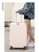 韓版行李箱女小清新密碼拉桿20寸萬向輪可愛網紅ins旅行箱子 ◣歐韓時代◥