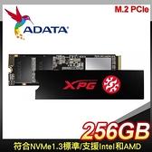 【南紡購物中心】ADATA 威剛 XPG SX8200 PRO 256G M.2 PCIe SSD固態硬碟《附散熱片》