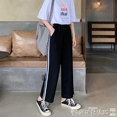 闊腿褲 灰色運動褲女寬鬆直筒夏季薄款高腰垂感顯瘦休閒九分小個子闊腿褲 爾碩 交換禮物