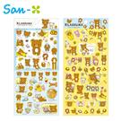 【日本正版】拉拉熊 裝扮系列 貼紙 日本製 手帳貼 懶懶熊 Rilakkuma San-X 712460 712477