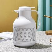 保溫壺 富光家用歐式水壺大容量便攜熱水瓶玻璃內膽學生宿舍保溫瓶【八折搶購】