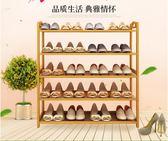 鞋櫃 鞋架多層簡易家用經濟型省空間鞋櫃組裝現代簡約防塵宿舍置物架子【全館85折最後兩天】