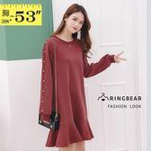 氣質洋裝--甜美優雅時尚釘珠拼接羅紋荷葉珠珍寬鬆長袖連衣裙(紅M-3L)-A391眼圈熊中大尺碼◎