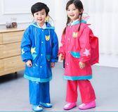 618好康鉅惠兒童雨衣男童女童幼兒園寶寶大童雨披