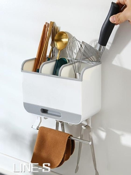 家用帶蓋防塵筷子筒壁掛式筷子簍廚房筷籠子置物架筷筒餐具收納盒 米娜小鋪