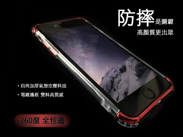 【彩甲殼】加厚耐摔 蘋果 iPhone 6s 7 8 Plus X Xs XR XsMax Se2 手機 保護殼 防撞軟套 背蓋