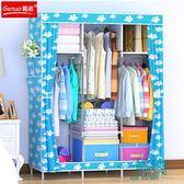 簡易小衣柜收納布藝無紡布衣柜鋼管加粗組裝鋼架衣櫥加固單人折疊【一條街】