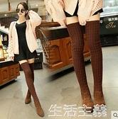 膝上靴 歐洲站過膝長筒靴女新款高跟顯瘦彈力靴女長靴粗跟毛線襪靴潮 生活主義