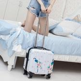 行李箱/拉桿箱 韓版18寸登機箱女可愛迷你行李箱小型16寸兒童拉桿箱卡通旅行箱男 玫瑰女孩